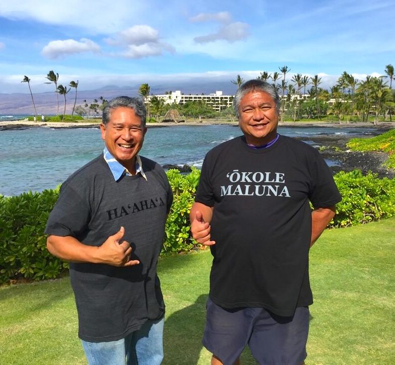 danny-akaka-jr-hoopii-laeha-mauanalani-big-island